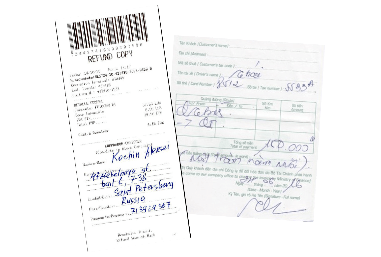 Recognize handwriting on forms and documents